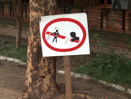 Funny Sign Bagan Burma - No Spitting